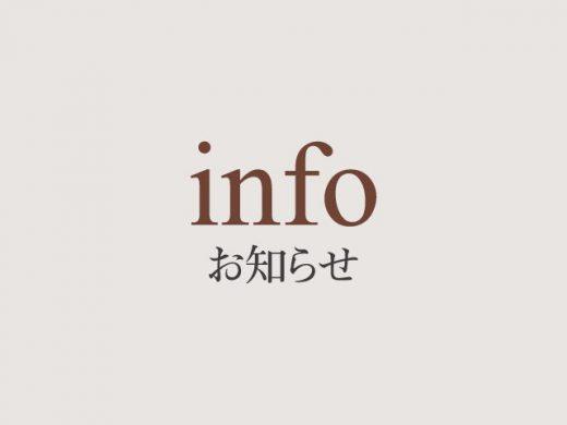 topics-info