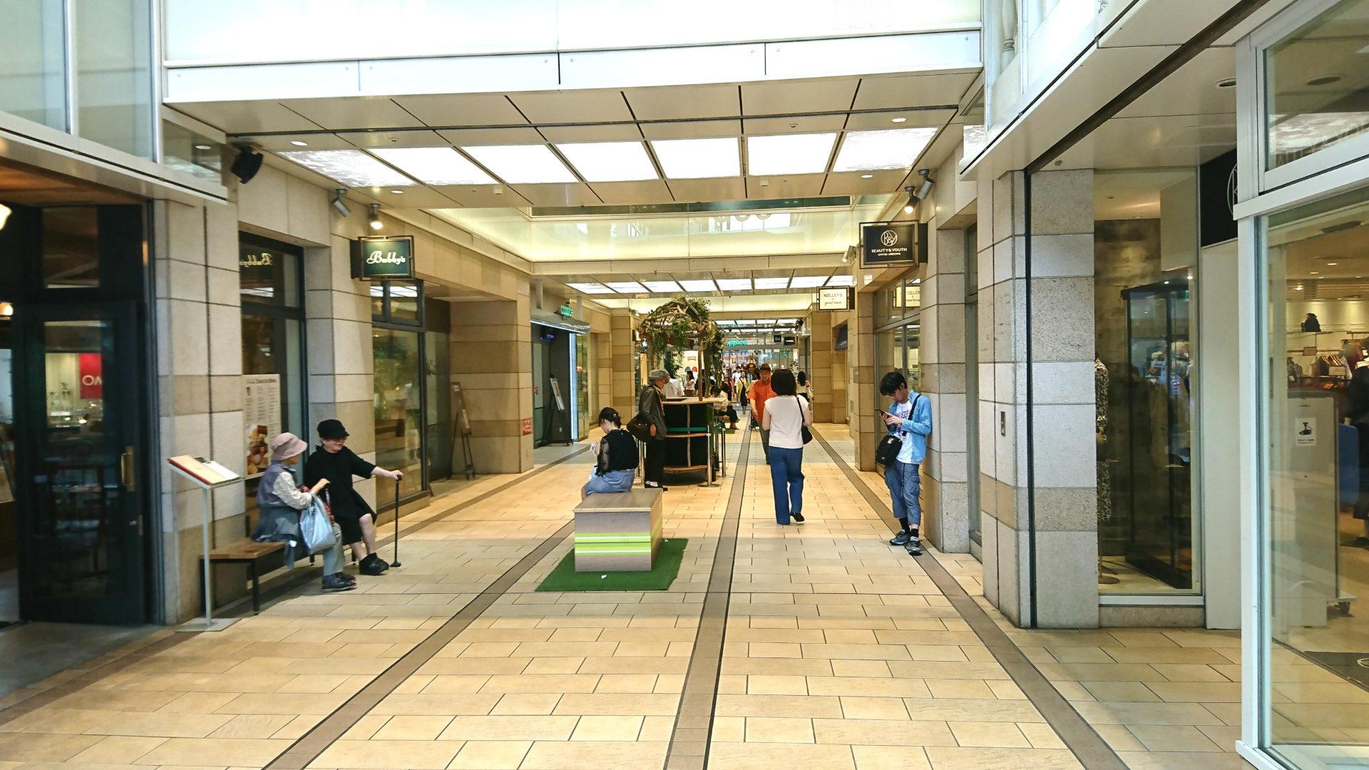 カルクルコピス吉祥寺店 – カル...