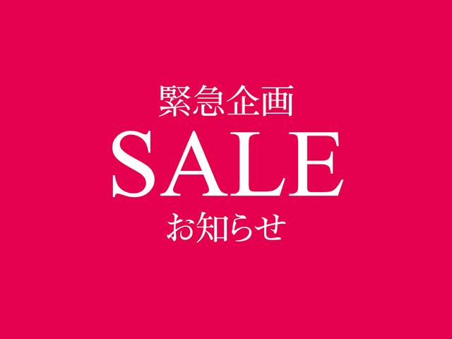 spring_sale