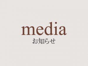 topics-media